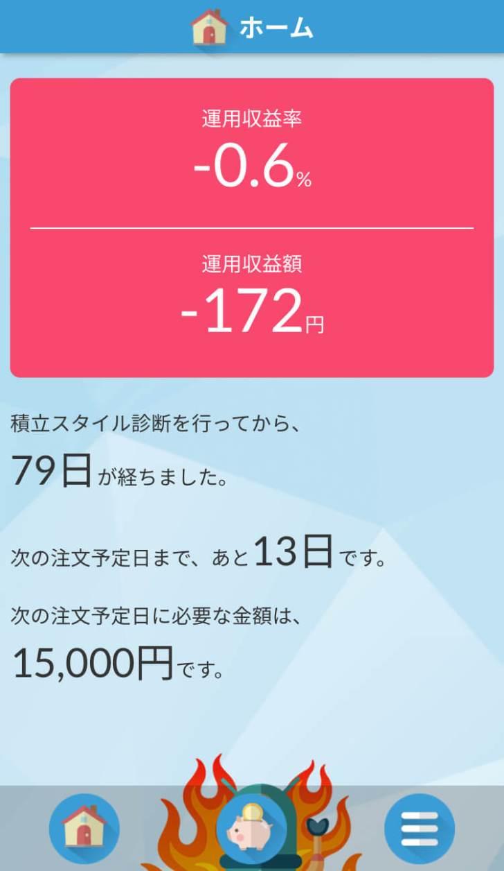 VTI楽天全米株式インデックスファンド(楽天VTI)