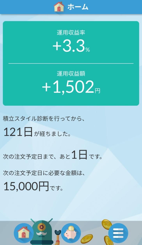 20191016 楽天全米株式インデックスファンド(楽天VTI)