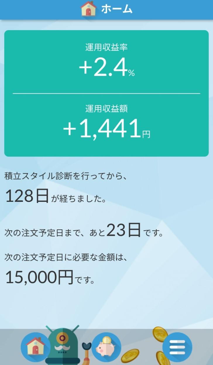 20191023楽天全米株式インデックスファンド(楽天VTI)