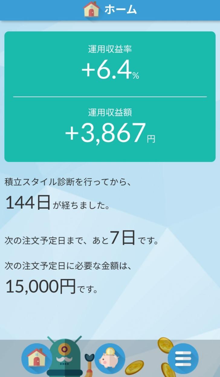 20191108楽天全米株式インデックスファンド(楽天VTI)