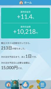 20200116楽天全米株式インデックスファンド(楽天VTI)