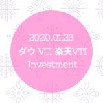 20200123NYダウとVTIと楽天VTI