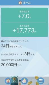 20200619楽天全米株式インデックスファンド(楽天VTI)