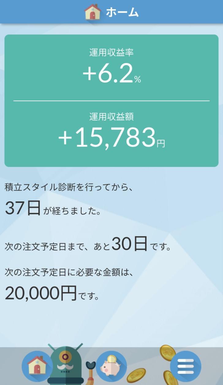 20200622楽天全米株式インデックスファンド(楽天VTI)