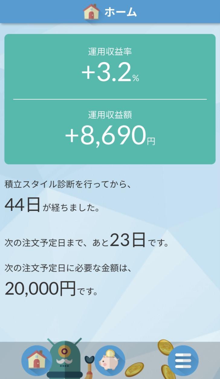 20200629楽天全米株式インデックスファンド(楽天VTI)