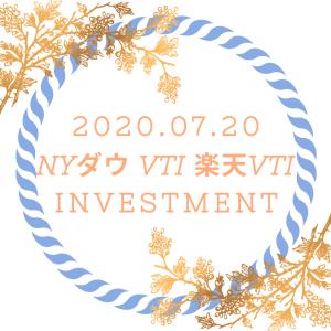 20200720NYダウとVTIと楽天VTI