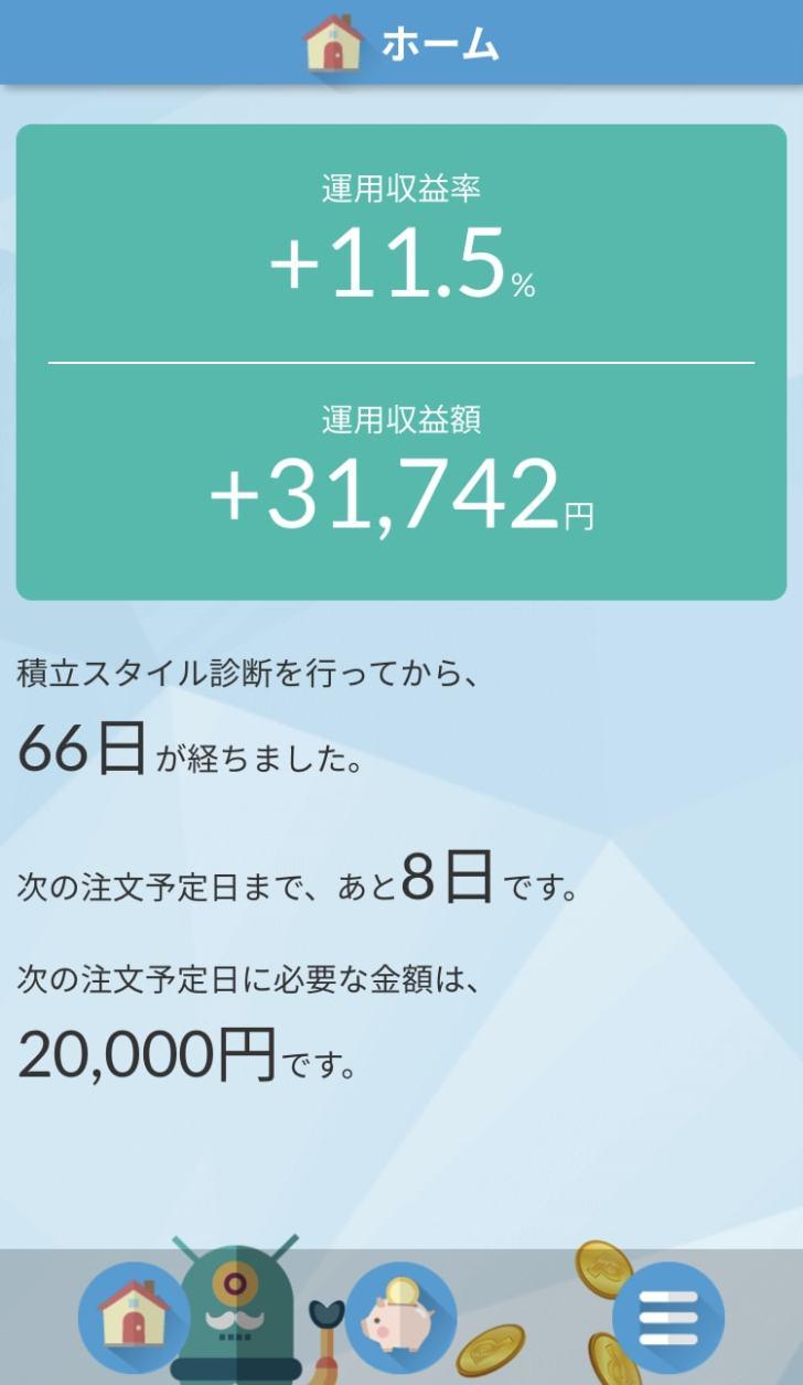 20200721楽天全米株式インデックスファンド(楽天VTI)