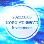 20200805NYダウとVTIと楽天VTI