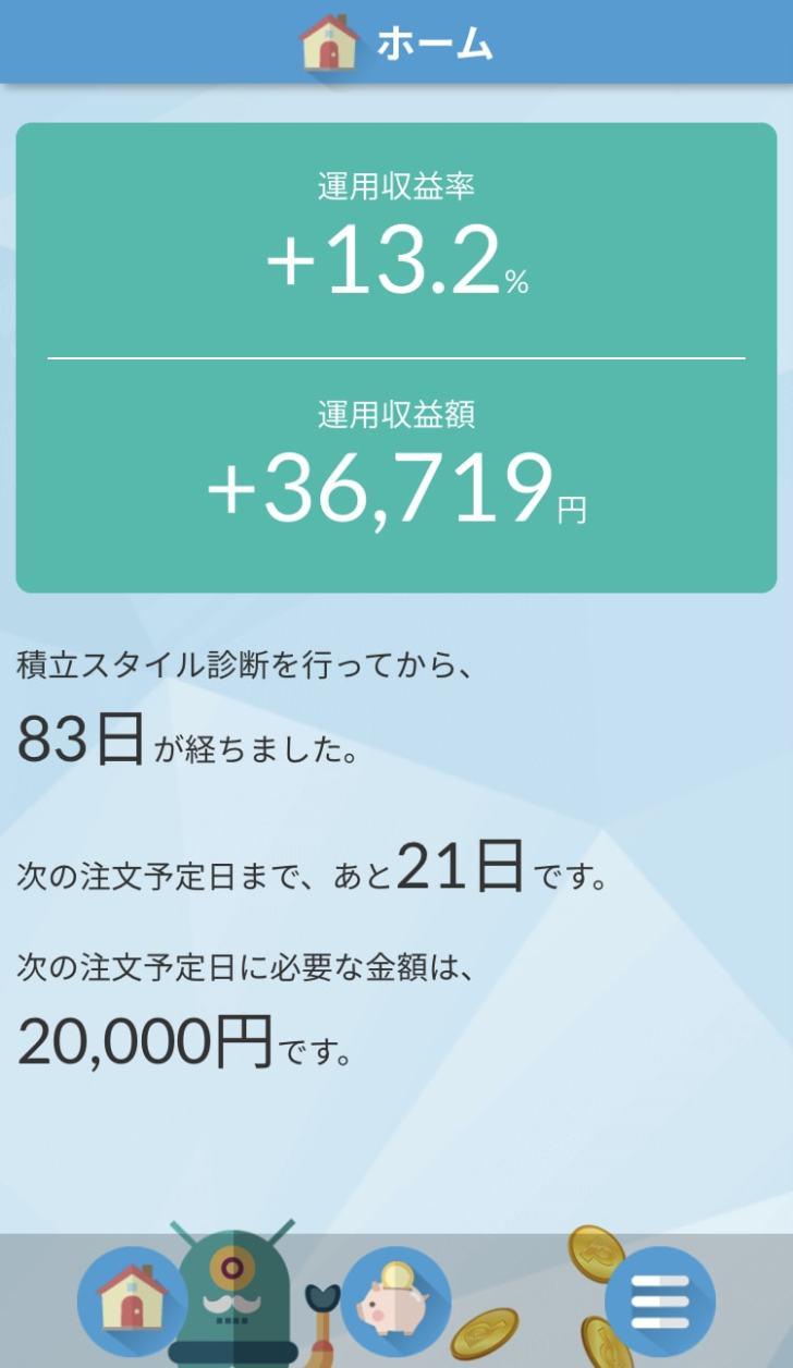 20200807楽天全米株式インデックスファンド(楽天VTI)