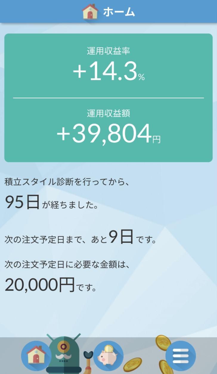 20200819楽天全米株式インデックスファンド(楽天VTI)