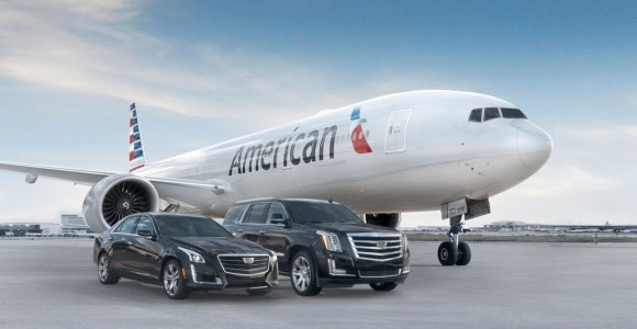 What is American Airlines Concierge Key?
