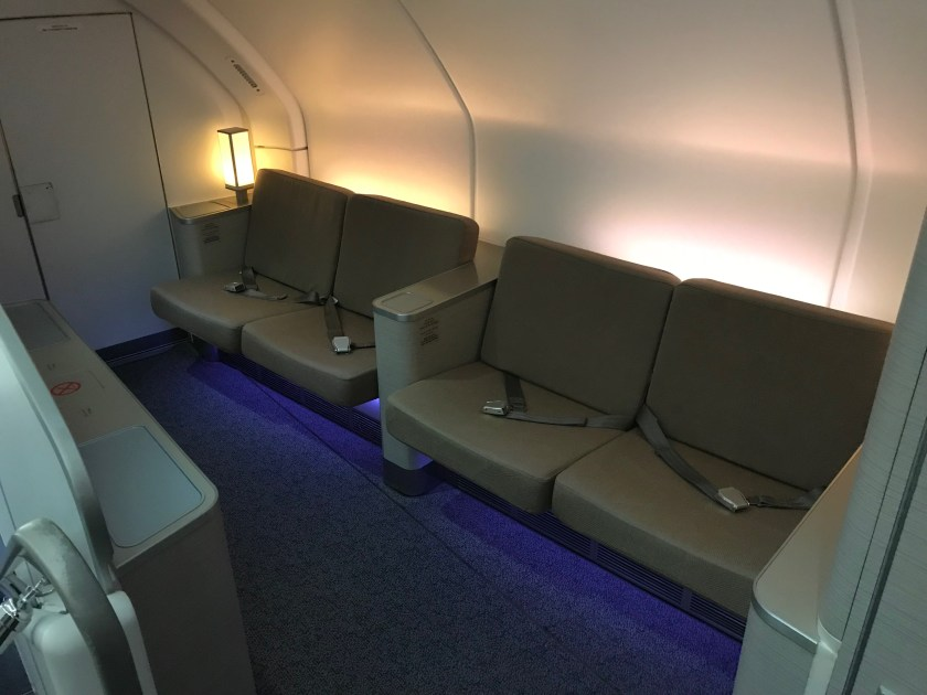 Asiana Airlines A380 Business Class Lounge