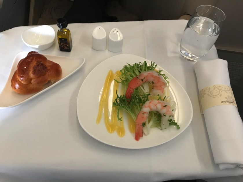 Asiana Airlines Business Class Marinated Shrimp