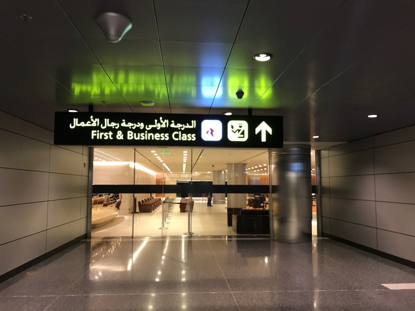Qatar Airways First and Business Class Immigration