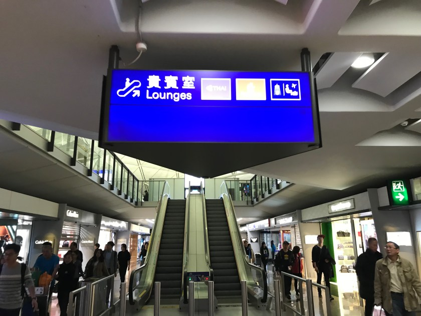 American Express Centurion Lounge Hong Kong Escalators