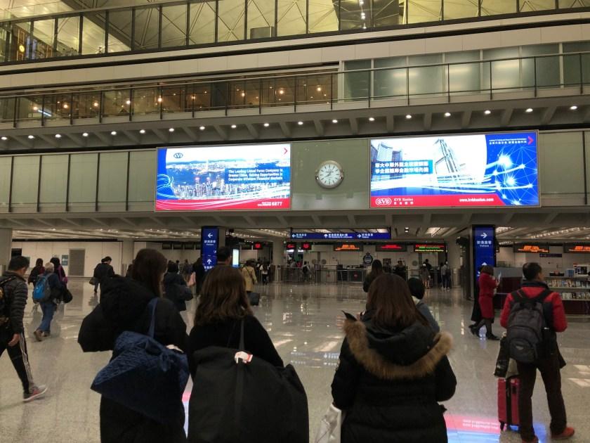 Hong Kong International Arrivals Hall