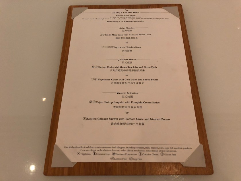 Cathay Pacific The Arrival Menu