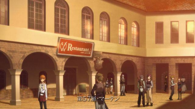 Sword Art Online Restaurant
