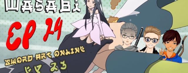 "White Wasabi Ep24: Sword Art Online Ep 23 ""Bonds"""