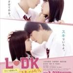 ldk 映画 2019 動画フル無料