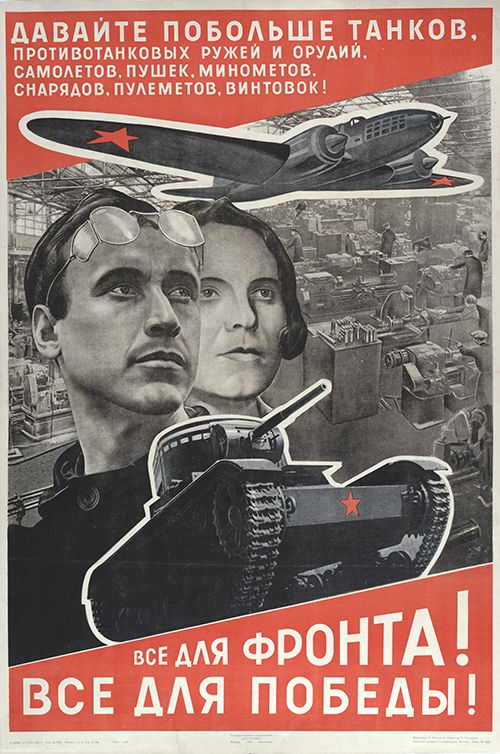 Cartel Lissitzky tanques