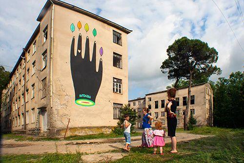 amor y vida georgia boa mistura arte callejero