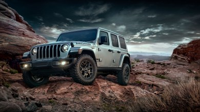 Photo of Meet The 2018 Jeep® Wrangler Moab Edition: