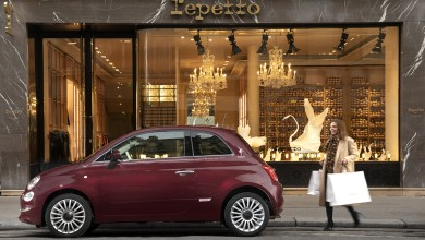Photo of Fiat 500 By Repetto Goes All Out For French Fashion: