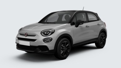 Photo of FIAT Introduces 500X Pop 120th Anniversary Edition: