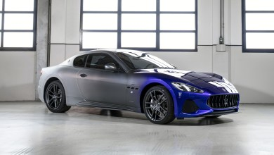 Photo of The Last Maserati GranTurismo Comes Off The Line, Create One Off Edition: