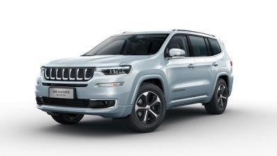 Photo of 2020 Jeep® Commander PHEV Now Available In China: