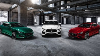 Photo of Maserati Releases Its New Trofeo Performance Lineup:
