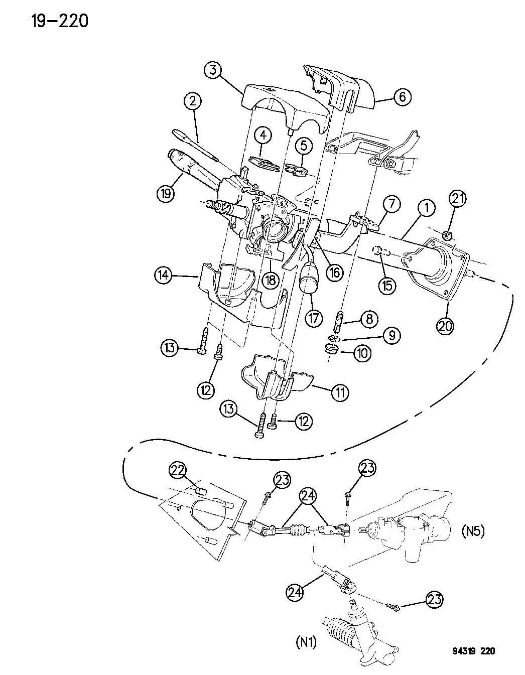 Dodge Dakota Column Steering Upper And Lower N Body