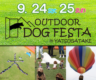 outdoorfesta