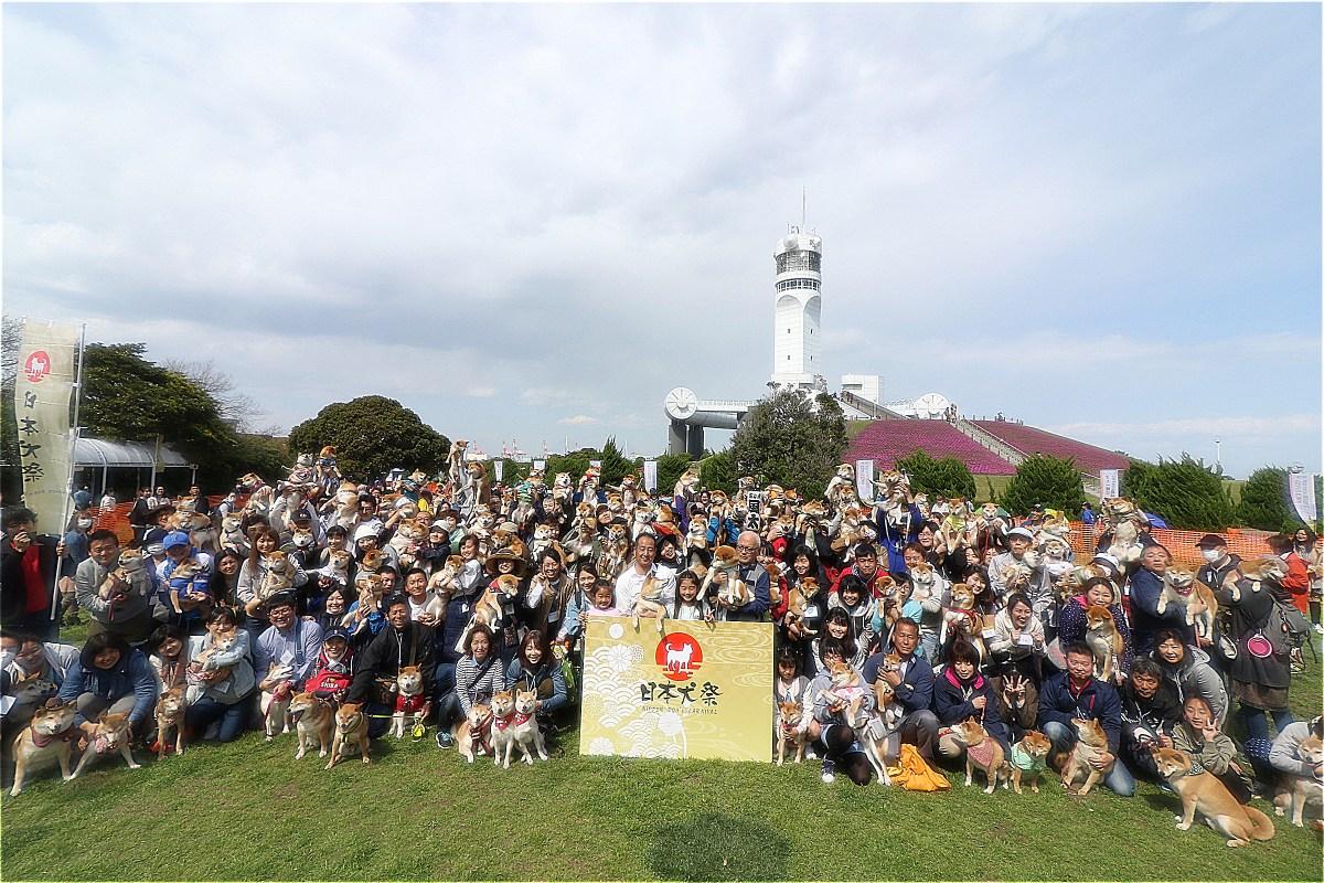 日本犬祭2018「写真展」