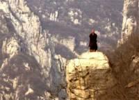 Spiritual Enlightenment Short Stories - Objective World Zen Moral Stories