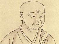 Zen Master Stories - Keichu Meet with Governor Short Zen Story in Eng
