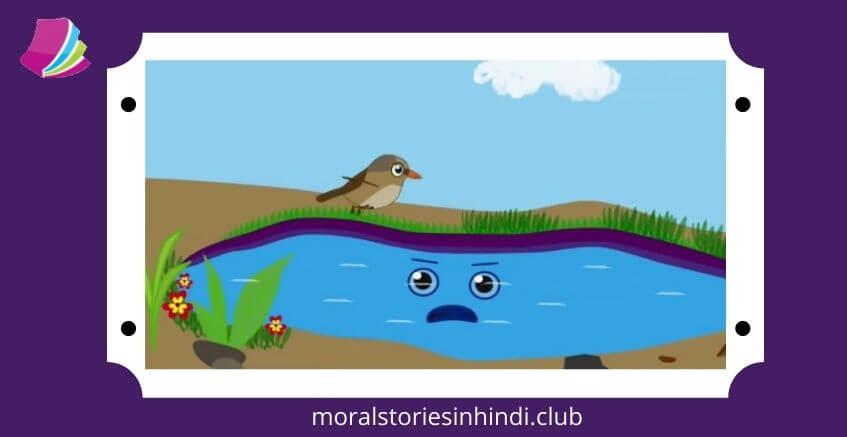 Hungry Bird Moral story - Hindi Kahaniya