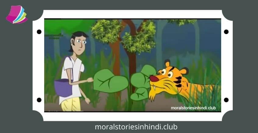 Sher Shiyer aur Chatur Nai | शेर, सियार और चतूर नाई - Hindi Kahaniya