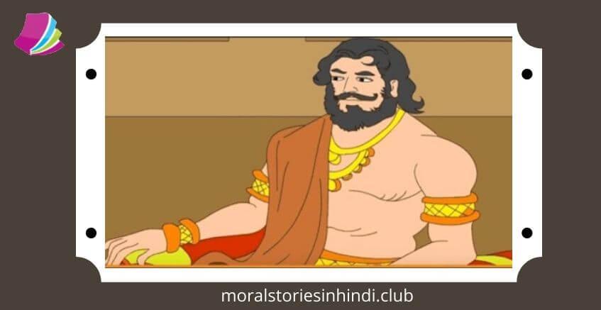 Jo-Hua-Achcha-Hua-Panchtantra-Ki-Kahaniya-In-Hindi-Story-In-Hindi