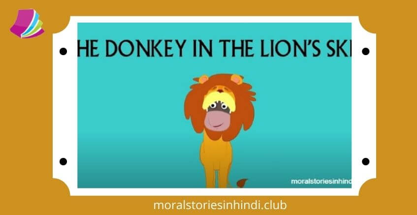 Moral-Stories-in-Hindi-for-Class-7-The-Donkey-In-The-Lion's-Skin