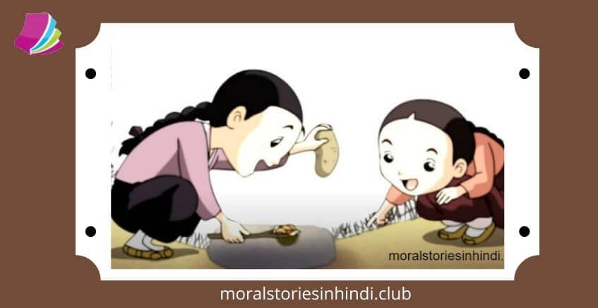 Sun-and-Moon-Bedtime-Stories-for-Kids-सन-एंड-मून-बेडटाइम-स्टोरी