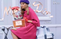 Miss Dior Cherie