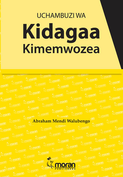 revision questions on kidagaa kimemwozea and answers