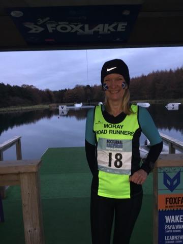 Foxtrail Nocturnal Ultra Marathon – 02/12/2017