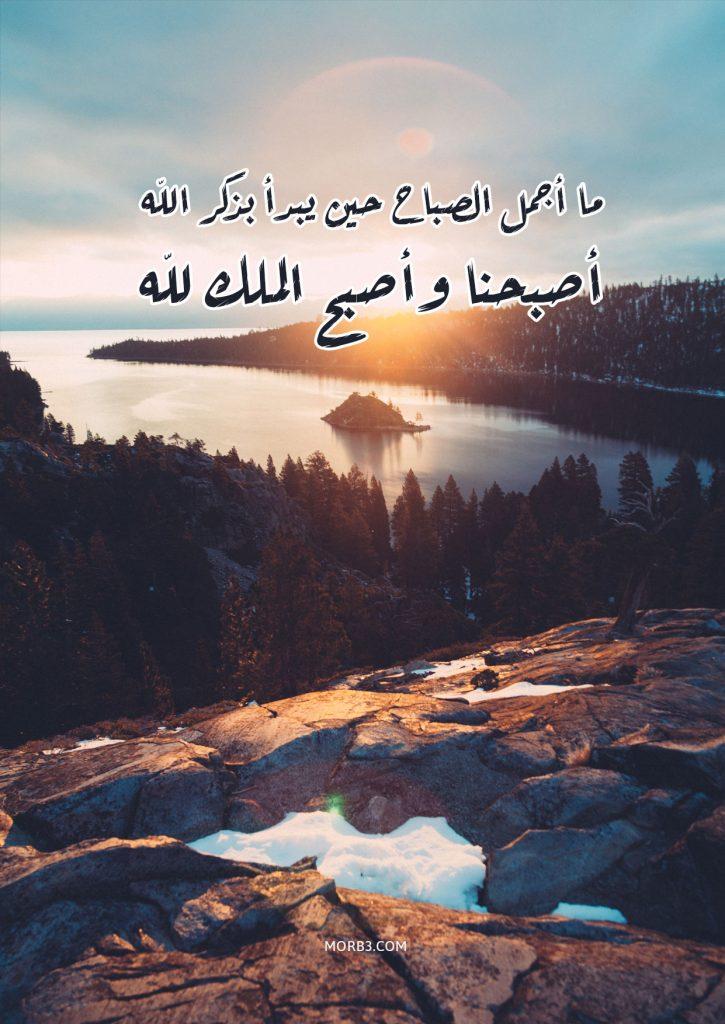 خلفيات اسلامية للموبايل ايفون صور مكتوب عليها عبارات دينية للهاتف