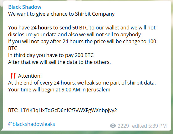 BlackShadow extortion demand