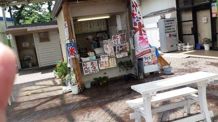 千葉競輪場の売店