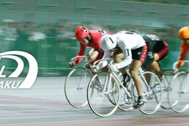 東京駅から電車1時間以内で行ける競輪場8選  – 【第6回】日本一わかりやすい自転車競技&レースの授業