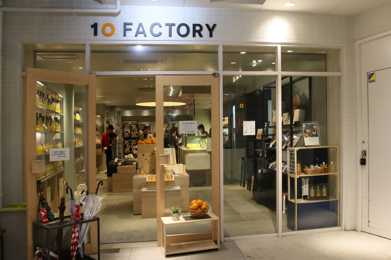 10factory